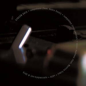 12804 - sd38 - rumpukone - label B DEF